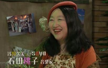 石田桃子 ピアニスト