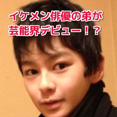 新田真剣佑の画像 p1_25