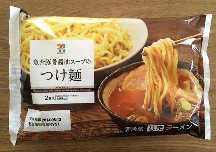 冷凍食品 人気 つけ麺