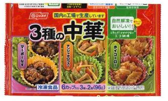 冷凍食品 人気 三種の中華