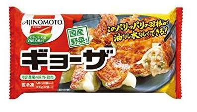 冷凍食品 人気 味の素餃子