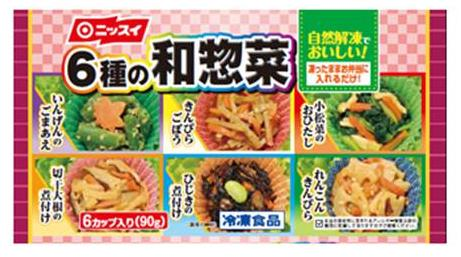 冷凍食品 人気 和惣菜