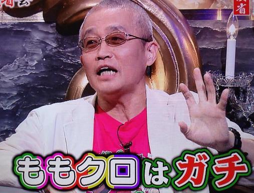 勝谷誠彦 結婚
