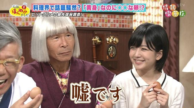 須藤凛々花 大阪ほんわかテレビ