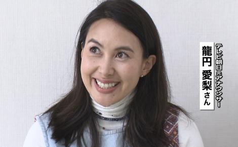 都議会議員選挙2017 タレント候補者