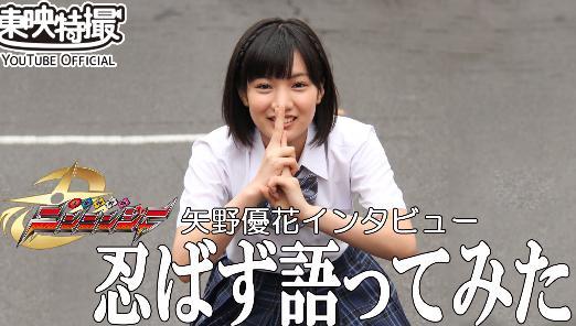 ラストキスイケメン芸人再現モデル多和田秀弥 彼女