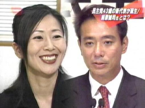 前原誠司 妻