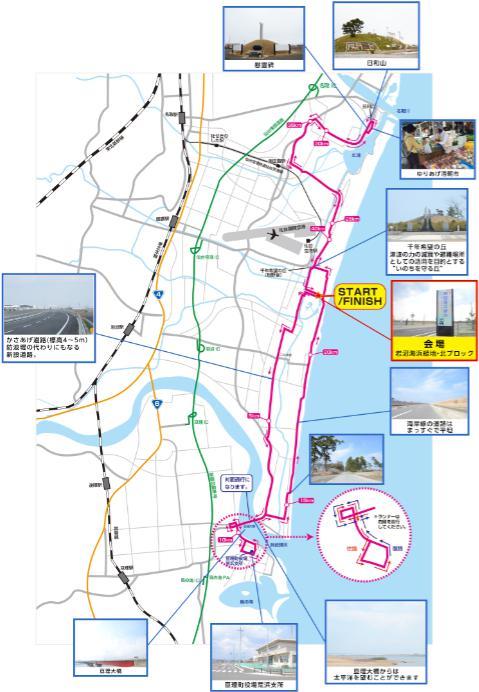 東北みやぎ復興マラソン コース