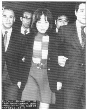 滋賀銀行9億円横領事件 犯人