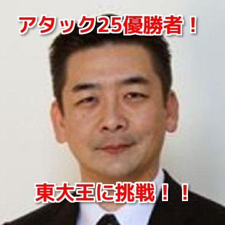 冨田信太郎