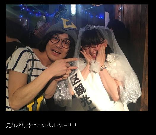 にゃんこスタースーパー3助 元カノ