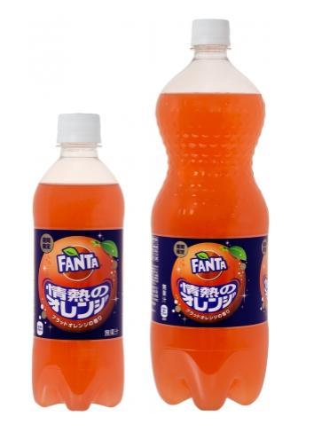 ファンタ情熱のオレンジ カロリー