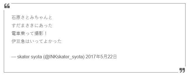 校閲ガールスペシャルドラマ ロケ地電車