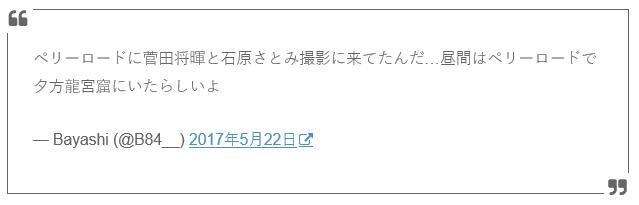 校閲ガールスペシャルドラマ ロケ地静岡