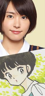 新垣結衣(ガッキー) 漫画家