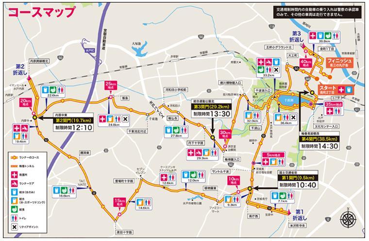 水戸黄門漫遊マラソン コース地図