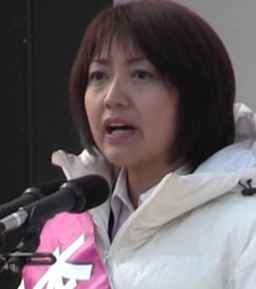 立憲民主党候補者 池田真紀