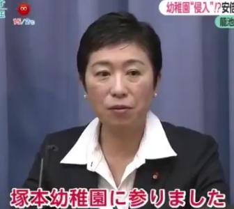 衆院選2017スキャンダル議員候補者 辻元清美