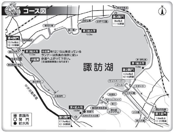 諏訪湖マラソン コース地図