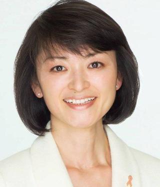 立憲民主党候補者 吉田晴美