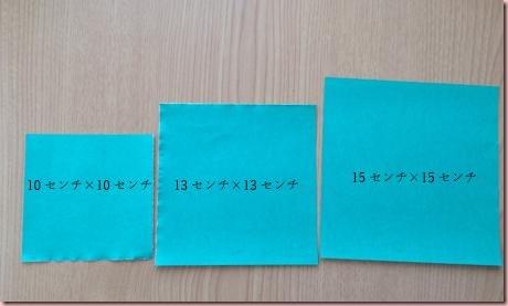 折り紙ツリー1