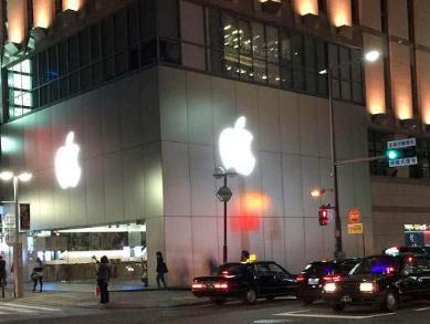 Appleアップル福袋 中身ネタバレ