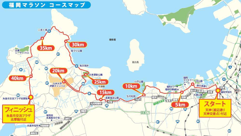 福岡マラソン2017 コースマップ