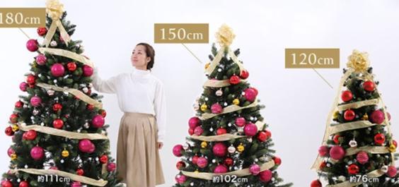 クリスマスツリー2017 サイズ値段