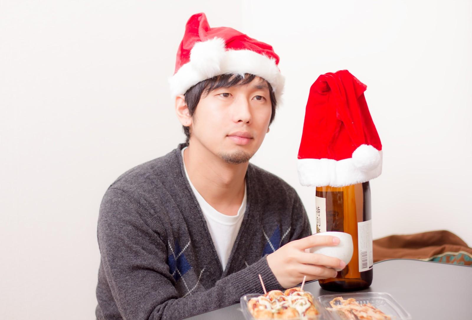 クリスマス2017ぼっち回避