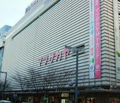 有名百貨店デパート福袋 松坂屋