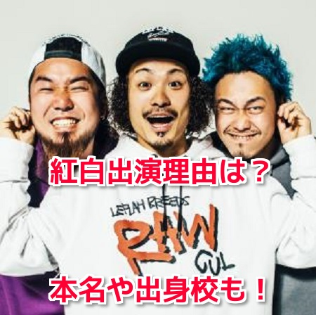 WANIMA(ワニマ)