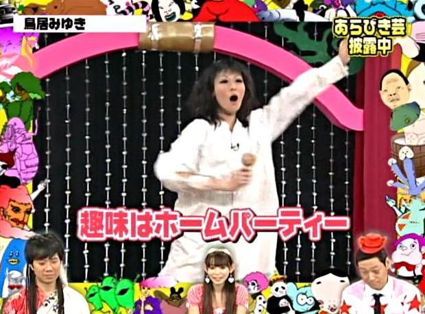 あらびき団SPあら1グランプリ2017 売れた芸人