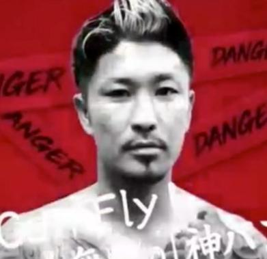 亀田大毅に勝ったら1千万挑戦者 和田高志