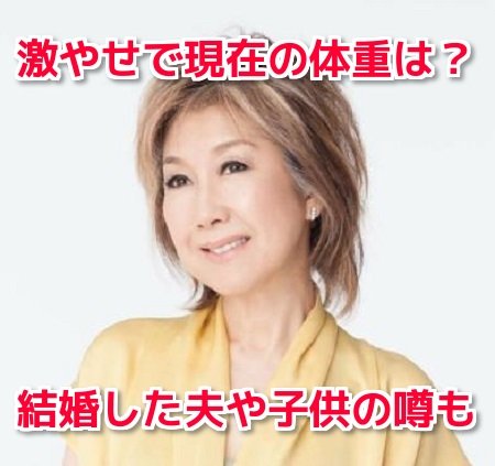 高橋真梨子の画像 p1_7