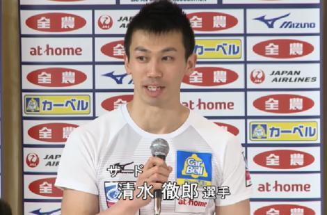 平昌オリンピックカーリング男子代表 清水