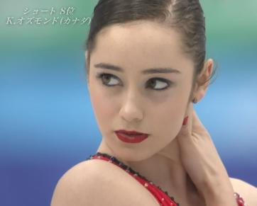 平昌オリンピックフィギュアスケート海外美人選手 ケイトリン・オズモンド