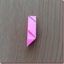 桜玉折り方13