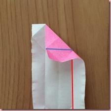 桜玉折り方6