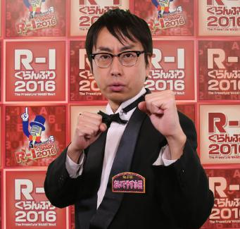 R1ぐらんぷり2018出演芸人 おいでやす小田