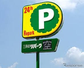 神戸まつり 駐車場