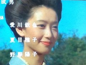 夏目雅子 演技力二百三高地