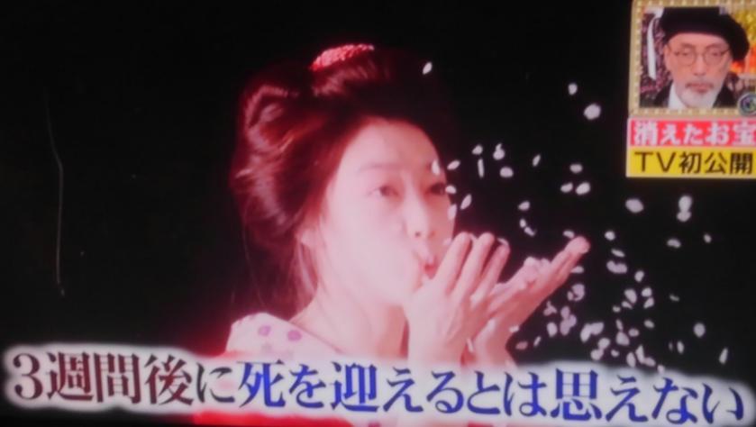 夏目雅子 生前最後の写真画像