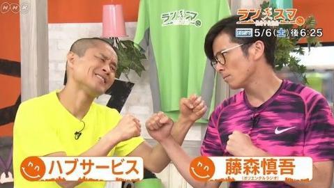 長野マラソン テレビ放送