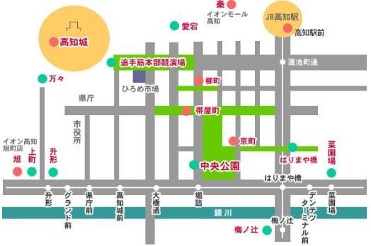 よさこい祭り高知 駐車場
