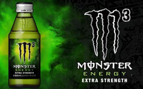 モンスターエナジーエム3 エクストラストレングス緑ビン