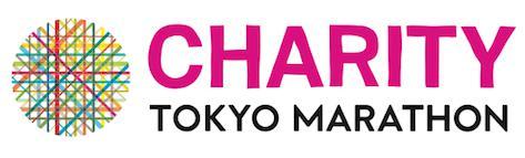 東京マラソン2019 当選コツ