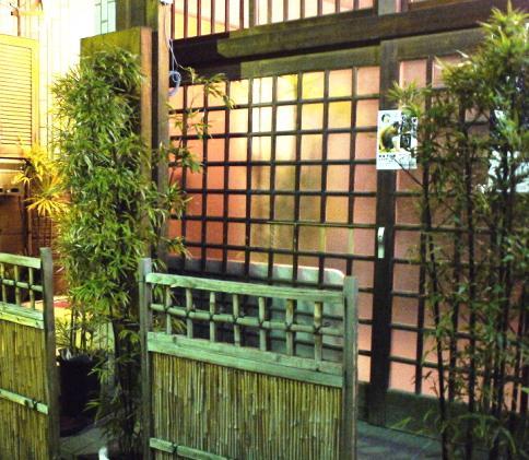 元大関清國 相撲茶屋