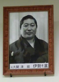 元大関清國 元妻子供