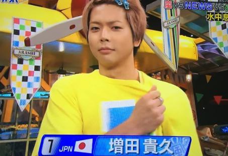 24時間テレビ2018嵐にしやがれ 番組内容