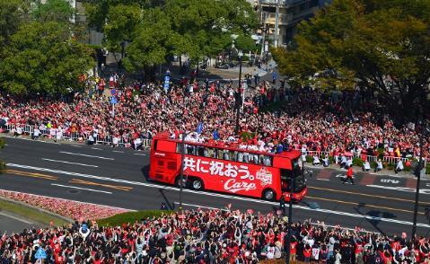広島カープ 優勝セールパレード場所